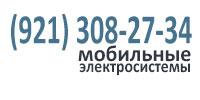 """Интернет магазин """"Мобильные электросистемы"""""""