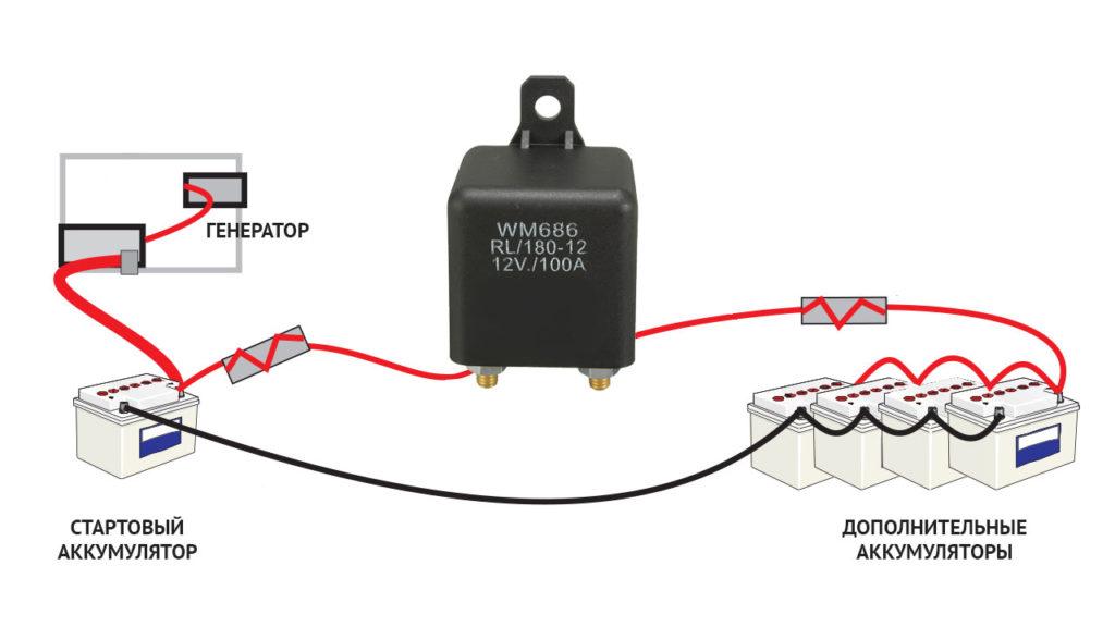 схема подключения развязывающего реле для зарядки двух аккумуляторов одновременно